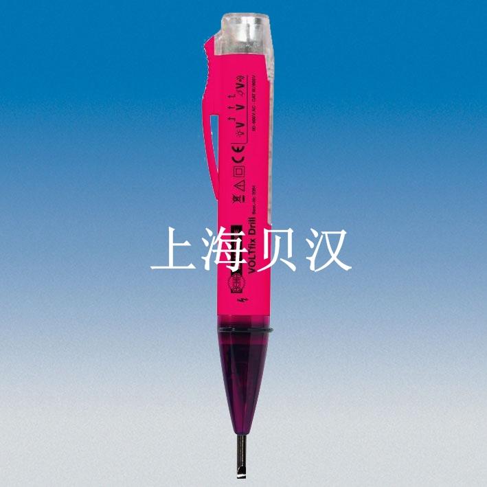 德国beha-apmrobe多功能低压验电笔2054|德国beha